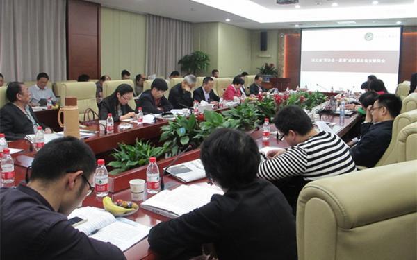我会成功举办湖北省商会协会研修班秘书长一家亲活动