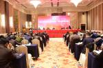 湖北省安徽商会第四届第一次会员代表大会在汉举行