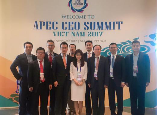 马占军会长参加2017年APEC工商领导人峰会