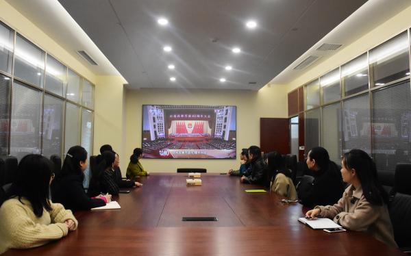 商会组织观看改革开放40周年大会直播