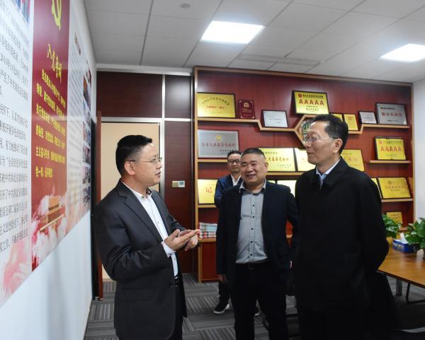 安徽省工商联副主席兼秘书长李俊波一行莅临我会调研指导