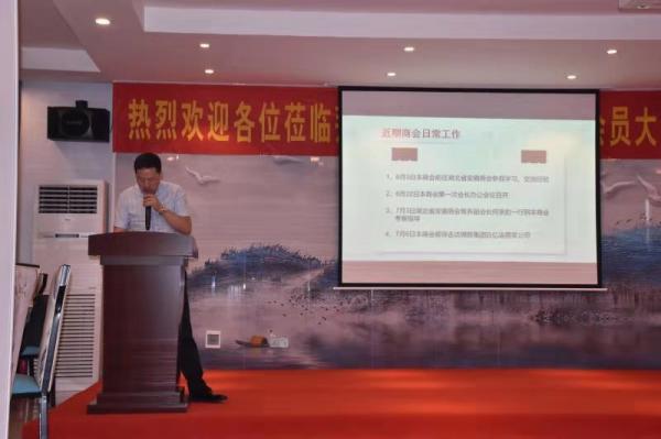 荆州市安徽商会一届二次会员大会暨中秋宴隆重举行