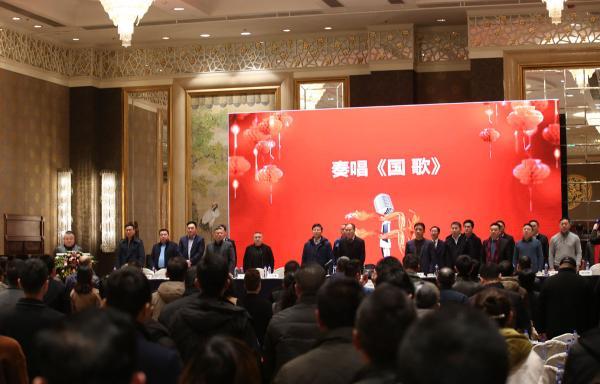 湖北省安徽商会四届四次会员代表大会在汉举行