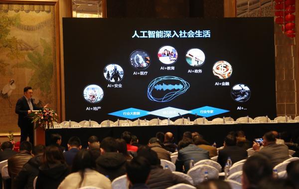 湖北省安徽商会举办徽商大讲堂