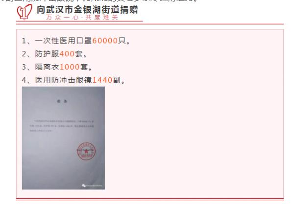 QQ图片20200219155407.png