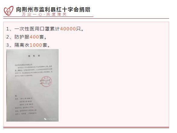 QQ图片20200219155554.png