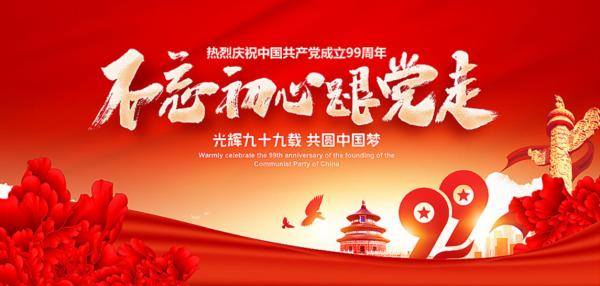 QQ图片20200701094820.png