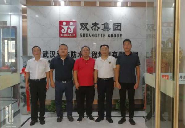 常务副会长韩宗峰考察理事单位双杰防水工程公司