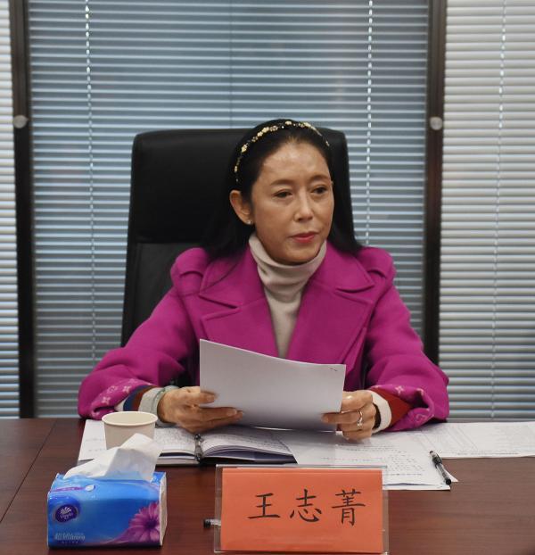 湖北省安徽商会党委召开民主生活会