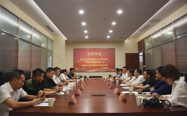 湖北省建筑劳务协会会长赵书均等到访我会参观交流