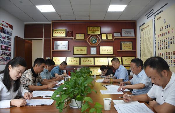 湖北省安徽商会秘书处党支部开展9月份支部主题党日活动
